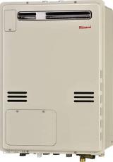 屋外壁掛け PS標準 RUFH-A2400シリーズ