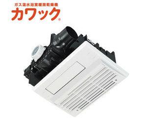天井設置型 コンパクト 1室換気 161-R160