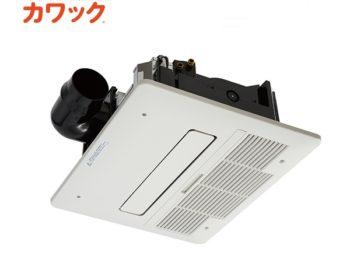 天井設置型 標準 1室換気 161-N050