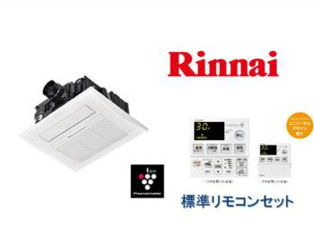 天井埋込型 標準 1室換気 24h換気  RBH-C418K1P