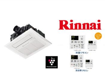 天井埋込型 標準 1室換気 24h換気 スプラッシュミスト RBHM-C419K1P